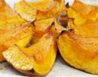 Az ősz legnagyobb finomsága: így készítsd el a legjobb sütőtököt