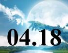 04.18 A mai nap dátumának spirituális üzenete